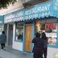 Shanghai China Restaurant - San Francisco, CA
