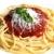 Bizzoco's Italian Pizzeria