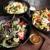 Zaza Fine Salad & Wood Oven Pizza Co.