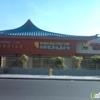 Nevada Real Estate Corp