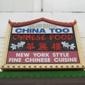 China Too Restaurant - San Diego, CA