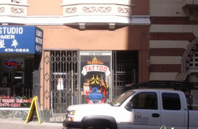 Artful Tattoo Studio - San Francisco, CA