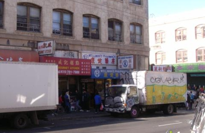 Wellman's Pharmacy - San Francisco, CA
