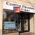Center Framing and Art Inc.