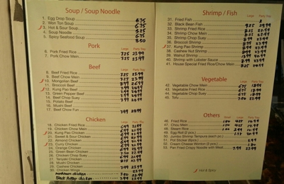 Wong's Wok - Glendale, CA. Awesome catering menu!