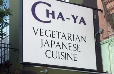 Cha-Ya Vegetarian Japanese Restaurant - San Francisco, CA