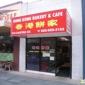 Hong Kong Bakery - Mountain View, CA