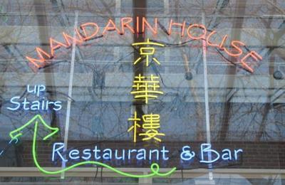 Mandarin House - Philadelphia, PA