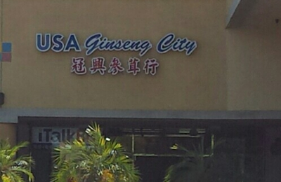 USA Gin Seng City Inc - Arcadia, CA. Outside