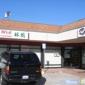Magic Wok Restaurant - Glendale, CA