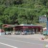 Hamburger Ranch & Bar B Que