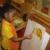 Small World Montessori School