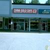 China Gold Cafe