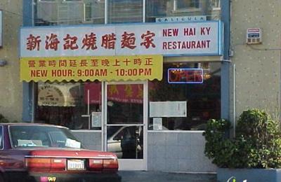 Guangdong Barbecue Tea House - San Francisco, CA