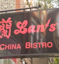 Lan's Old Town - Chicago, IL