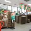 U-Haul Moving & Storage at Northeast Expwy