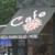 Cafe 71