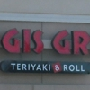 Yogis Grill