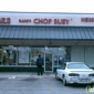 Elaine's Chop Suey - Chicago, IL