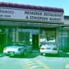 Meskerem Ethiopian Restaurant - CLOSED
