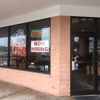 Imo's Pizza Chesterfield