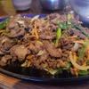 Blue Sand Korean Restaurant