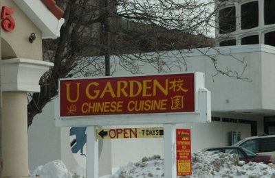 U Garden Chinese Restaurant - Minneapolis, MN
