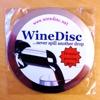 WineDisc