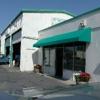 Tune-Up Shop & Service Center