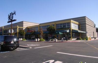 OfficeMax - Emeryville, CA