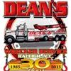 Dean's Wrecker