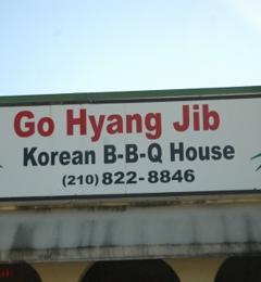 Korean BBQ House - San Antonio, TX