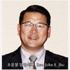 Korean American Calvery Presbyterian Church