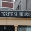 Teriyaki House