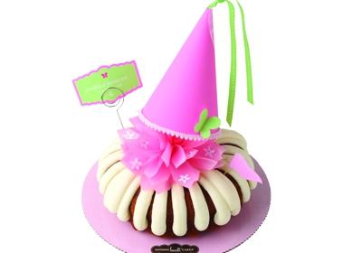Wondrous Nothing Bundt Cakes Lubbock 5217 98Th St Ste 300 Lubbock Tx Funny Birthday Cards Online Amentibdeldamsfinfo