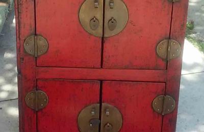 Uhuru Furniture Collectibles Oakland CA 94610 YPcom