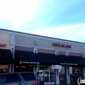 Hillcrest Newsstand - San Diego, CA