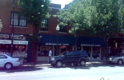 Jerusalem Cafe - Kansas City, MO