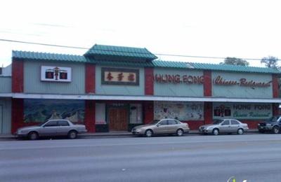 Hung Fong Chinese Restaurant - San Antonio, TX