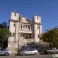 Ukrainian Orthodox Church & Hall - San Francisco, CA