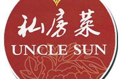 Uncle Sun - Iowa City, IA