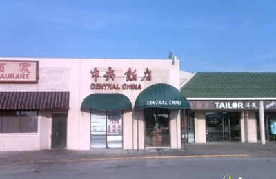 Central China Restaurant 9390 Bellaire Blvd Houston Tx
