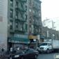 No 1 Bus Tour Inc - New York, NY