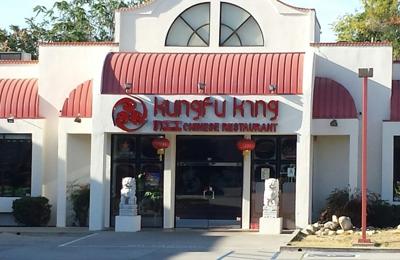 Kung Fu King Restaurant - Arcadia, CA. Outside
