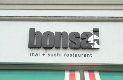 Bonsai 8th Street 14240 Sw 8th St Miami Fl 33184 Yp Com