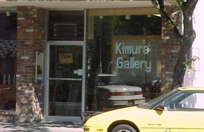 Kimura Gallery - Palo Alto, CA