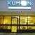 Kumon Math and Reading Center of Centennial - Park Meadows