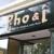 Pho & I Restaurant