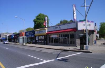Co Co Boutique Inc - Flushing, NY