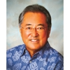 Gary Nakamura - State Farm Insurance Agent